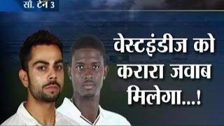 Cricket Ki Baat: Virat Kohli to Change Playing XI against West Indies in 3rd Test