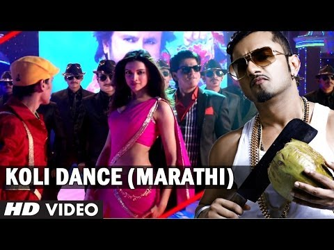 Koli Dance (Marathi) by Adarsh Shinde | Ft. Yo Yo Honey Singh...