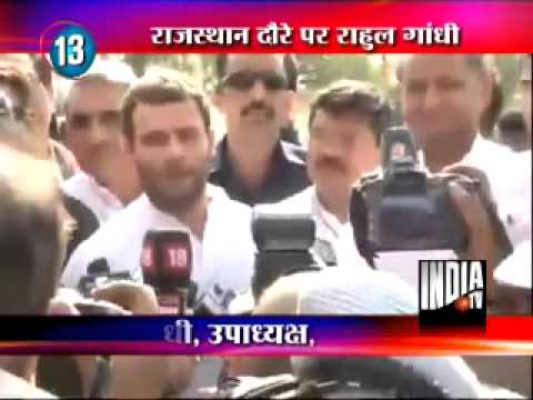 Rahul Gandhi on feedback mission in Rajasthan