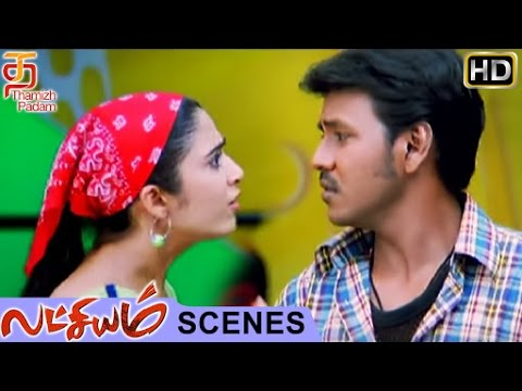 Lakshyam Movie Scenes - Charmi flirting with Lawrence - Kamalinee...