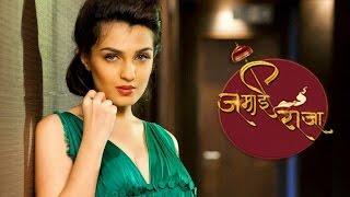Jamai Raja | Not Mahi Vij But Shiny Doshi To REPLACE Nia Sharma