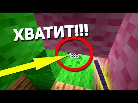 КАК ЗАСТАВИТЬ БОМБАНУТЬ ИГРОКА НА БЕД ВАРСЕ? - (Minecraft Bed Wars)