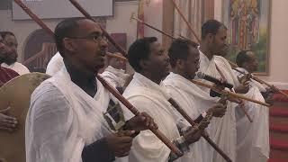 Ethiopan Ortodox Tewahido Mahilet Tsge 4th week