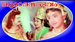 Charulatha - Kumarasambhavam a Superhit devotional Malayalam Movie.