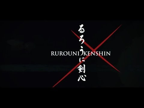 Rurouni Kenshin Refrains From Slicing Up The Anime Club video