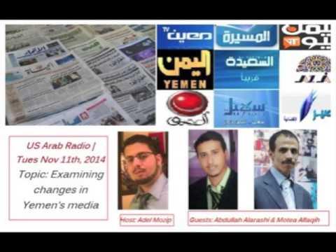 Examining Changes in Yemen's Media