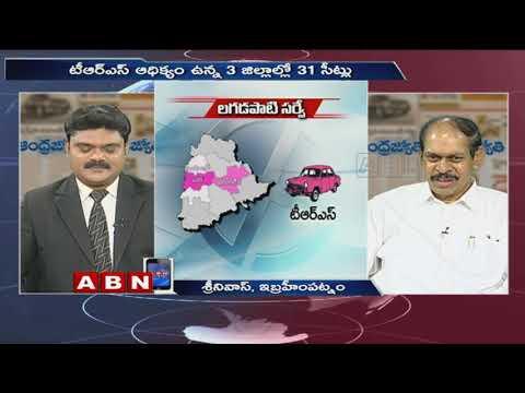 Discussion on Lagadapati Rajagopal Flash Survey on Telangana Polls 2018 | Part 2