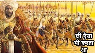 पुराने ज़माने के राजाओं के सबसे गंदे काम | Secrets of ancient Indian Kings will shock you