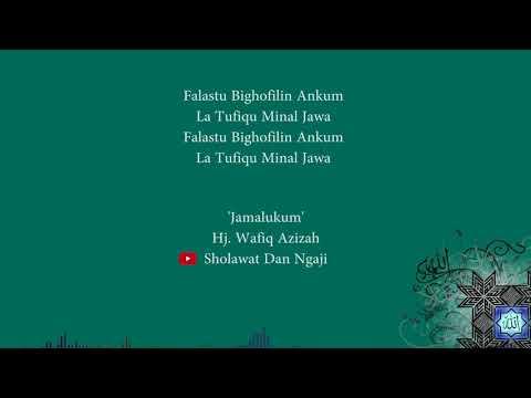 JAMALUKUM   masbosTV - Sholawat dan Ngaji