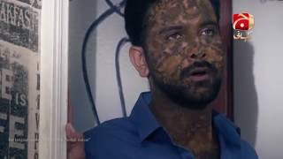 Download Pakistani Nagin Episode 30 Geo Kahani Promo   YouTube 3Gp Mp4