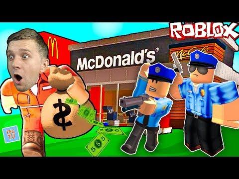 Кто Ограбил МАКДОНАЛЬДС в ROBLOX? И Почему ВИНОВАТ Я? Приключения от FFGTV