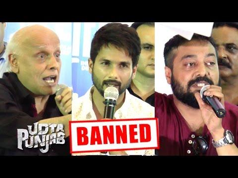 Udta Punjab BAN Controversy Full Video Interview   Shahid Kapoor, Anurag kashyap,Mahesh Bhatt,Ekta