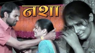 "Full HD Hindi Movie "" Nasha "" আমাদের "" Full Length Hindi Movie (Official)"