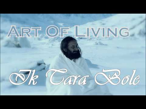 Ik Tara Bole Art Of Living Bhajans video