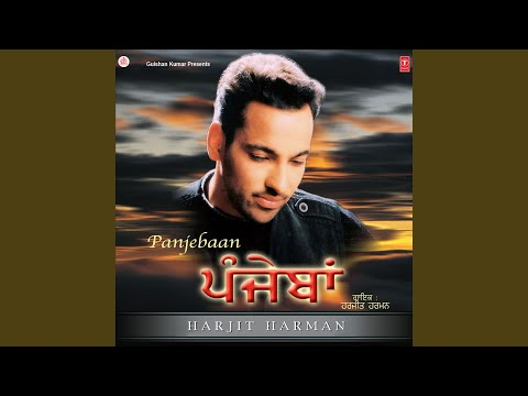 Panjebaan Chhakaave Jaanke (kolon Lang Di) video
