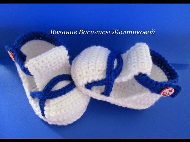 vyazanie-kryuchkom-pinetki