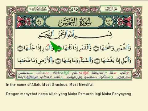 091 - Murotal Al-quran Surah Al-syams - Muhammad Thoha Al-junayd video