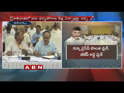 AP CM Chandrababu Naidu Conducts TDP Coordination Meeting | Key Decisions taken | ABN Telugu