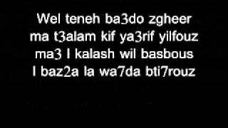 """Na3iman """" Diss """"  ( Kalash Ft. Jabha & Basbous )"""
