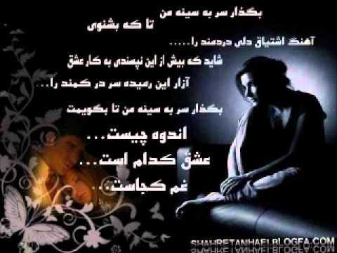 New So Sad Pashto Tape Of Nazia Iqbal video