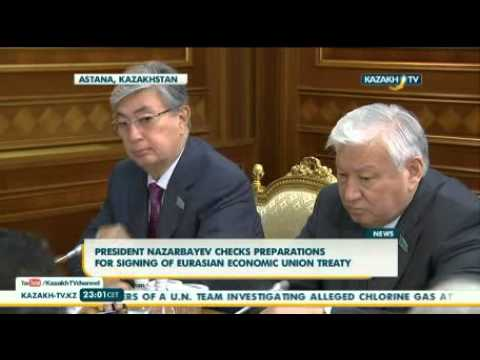 President Nazarbayev checks preparations for signing of Eurasian Economic Union treaty