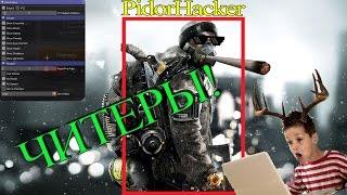 Tom Clancy's The Division: Hacker! Стоит ли покупать? Читеры! ИГРА УМИРАЕТ!