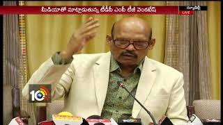 MP TG Venkatesh Sensational on K Keshava Rao | #TGVenkateshPressMeet | #TGCommentsonKK