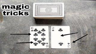 ताश का पत्ता पहचानने वाला जादू सीखें। इस जादू से आप हर खेल जीत सकते है।