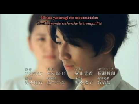 Prisoner Of Love - Utada Hikaru - [Sung By Gaalh'way]