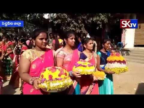 Bathukamma Sambaralu2018 SriVani school Siddipet---SKtv Telugu news