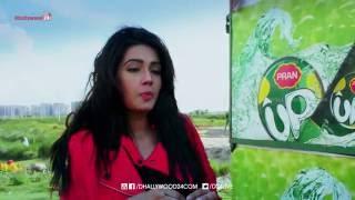 Poloke Poloke Tomake Chai 2016 Bangla Movie Sotting HD 720p
