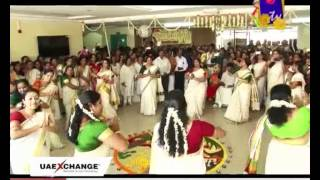 Sharjah Indian highschool onam celebrations