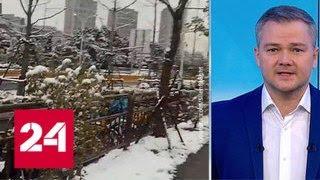 """""""Погода 24"""": снежные ркорды на Дальнем Востоке - Россия 24"""