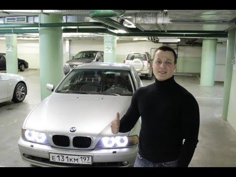 Тест драйв BMW e39 525i