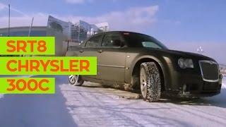 Srt8 Chrysler 300C Поменял Додж Челенджер на Крайслер 300с