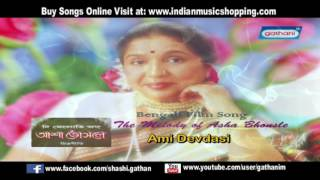 Ami Devdasi | The Melody of Asha Bhonsle | Asha Bhonsle | Bengali Happy Songs