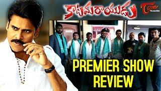 Katamarayudu Premiere Show Review | Pawan Kalyan Katamarayudu
