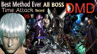 Devil May Cry 3 Dante Must Die All Boss Rush Best And Fastest Method Time Attack PS4/PC