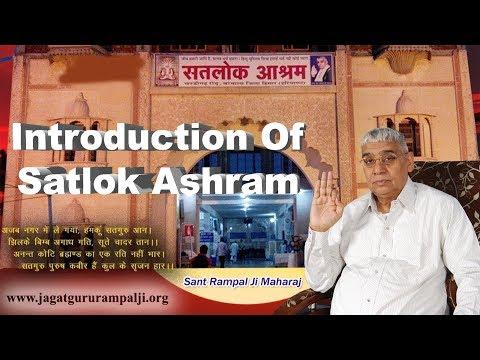 Satlok Ashram. Barwala - Introduction (Sant Rampal Ji Maharaj)