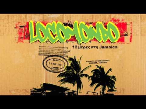 Locomondo - New Day Rising - Official Audio Release