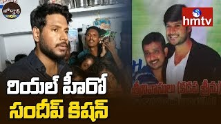 Sundeep Kishan The Real Hero | Jordar News  | hmtv