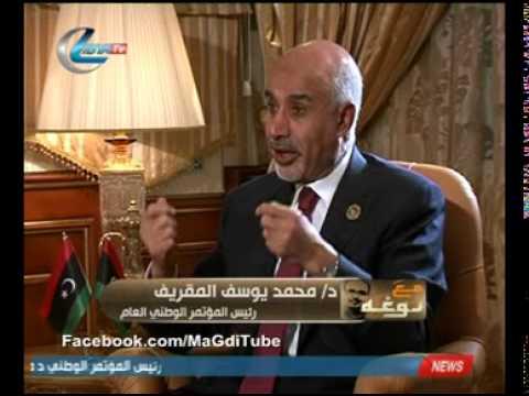 مع دوغه - لقاء محمد يوسف المقريف 12-02-2013