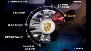 Need For Speed 5: Porsche Unleashed OST-Modern Era Menu (PsOne)