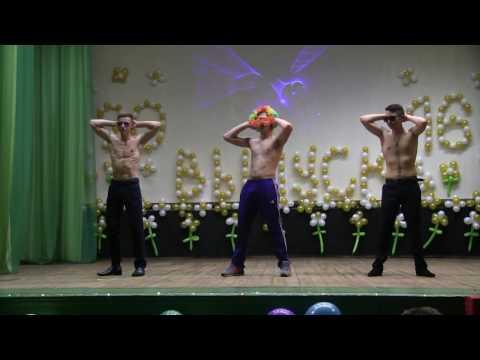 Танец мальчики