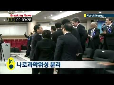 North Korea Missile Launch: UN Security Council condemns North Korea ballistic missile launch