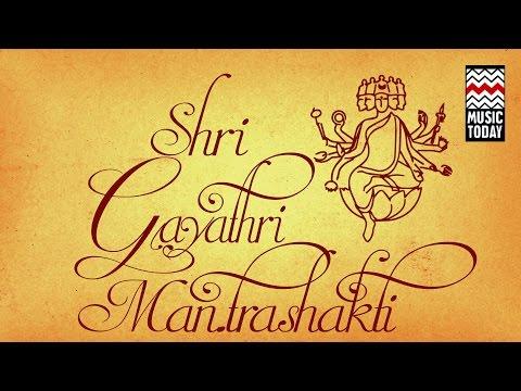 Shri Gayatri Mantrashakti | Audio Jukebox | Devotional | Sadhna Sargam | Suresh Wadkar