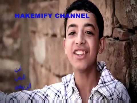 YEMEN اجمل واعذب صوت لاطفال اليمن والمنشد.حذيفه الوادعي
