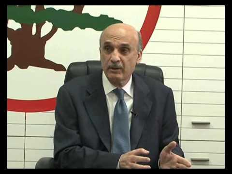 Dr. Geagea's press conference 13 5 2015