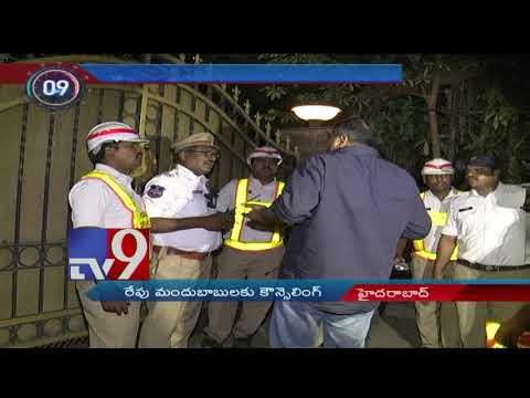 24 Hours 24 News || Trending News || 07-05-2018 - TV9