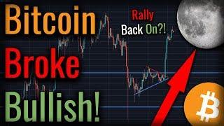 BITCOIN RALLY RESUMES! - Bitcoin RALLIES To $8,000!